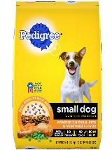 front label of pedigree small dog complete nutrition roasted chicken & vegetable flavor dog food
